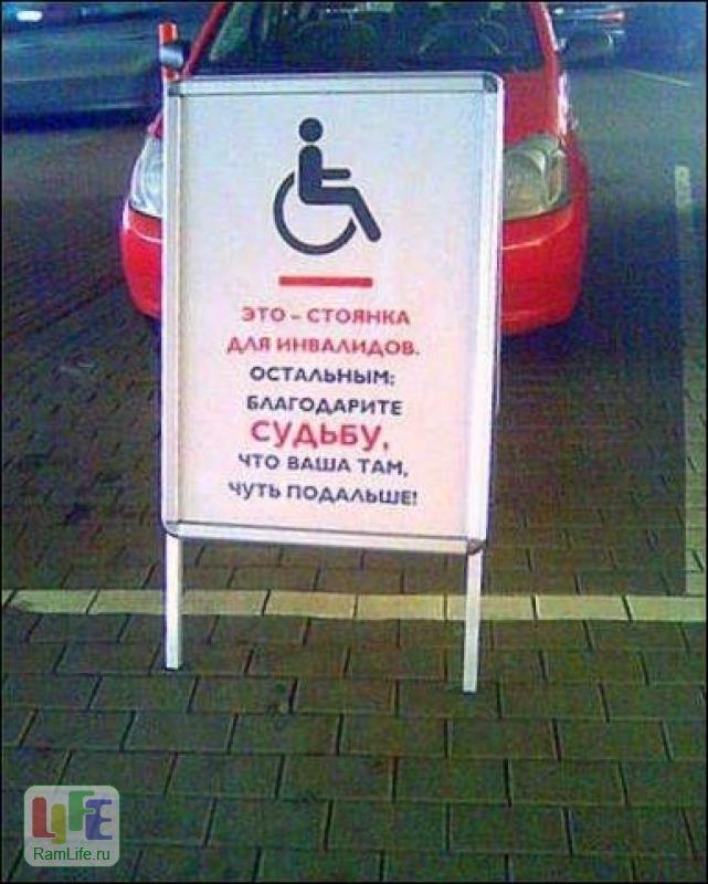 Украина. Оферта Регистрация в.. Другое греческое видео, где можно