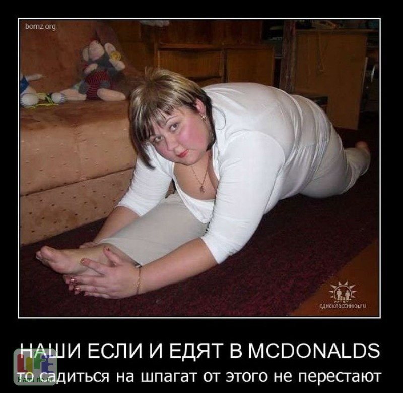 Девушки с Одноклассников. И одетые и раздетые(26 фото).