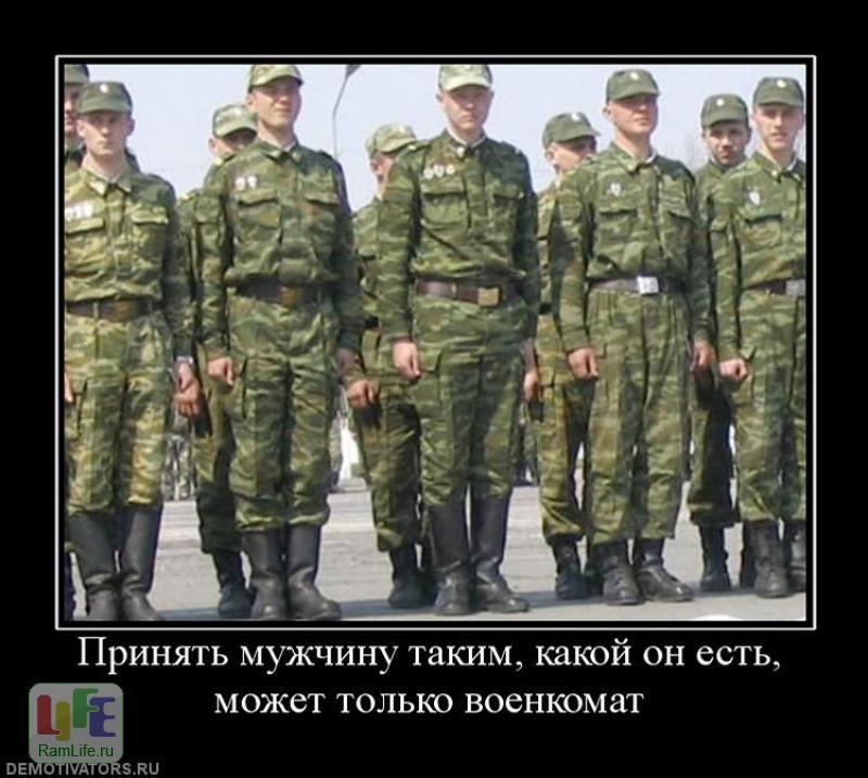Нужно ли членам Революционного фронта идти на срочную службу в армию? - Страница 2 10119-634fa755_800