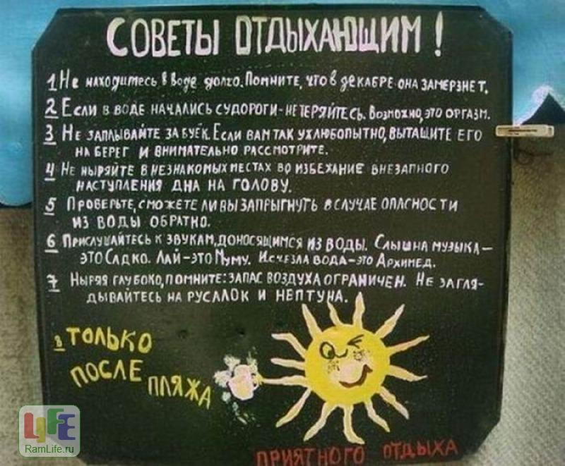 http://www.ramlife.ru/img/0005/10925-bfc436d6_800.jpg