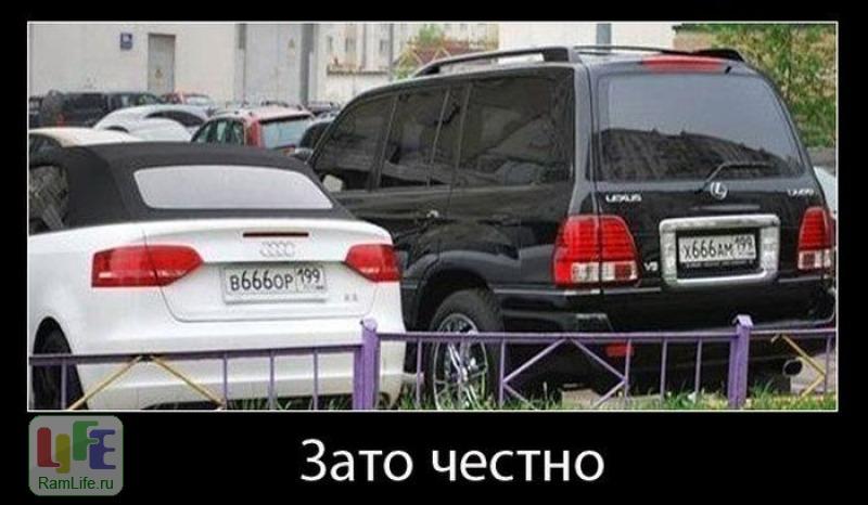 "Путинская марионетка Аксенов: ""Враги нам постоянно хотят досадить - свет отключают"" - Цензор.НЕТ 8988"