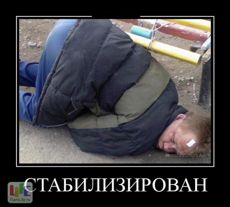 """Боевики марионетки Кремля Аксенова захватили винзавод """"Ливадия"""" - Цензор.НЕТ 7626"""