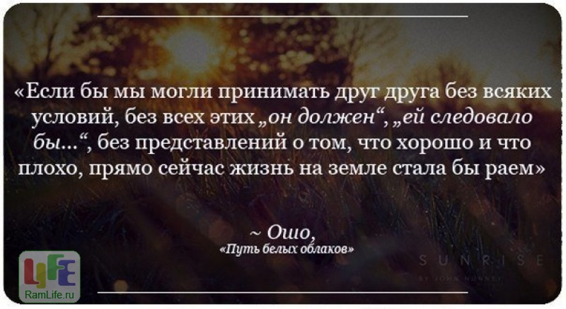 http://www.ramlife.ru/img/0008/15498-8f2918df_800.jpg